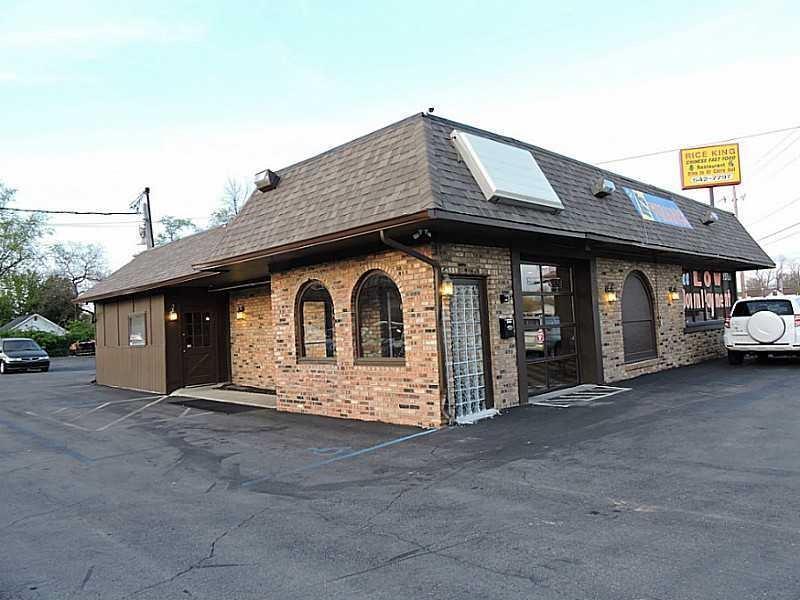 8306 E Pendleton Pike, Indianapolis